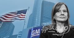 政, GM 군산공장 폐쇄 관련 긴급 차관회의 열어