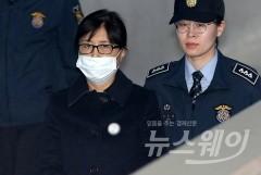 '국정농단' 최서원, 징역 18년에 벌금 200억원 최종 확정