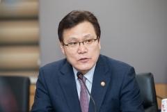 """""""CEO 선출 투명성 높여라""""…신한지주·한국투자금융은?"""