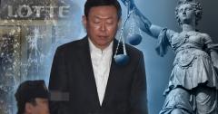 신동빈 롯데그룹 회장, 권력기관 출신 사외이사 대거 영입