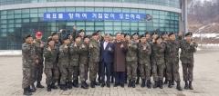 대구대 학군단, 2017년 종합우수학군단으로 선정
