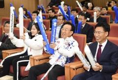 경북도, 도청 내 평창동계올림픽 전용 응원관 마련