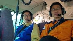 경북도, 설연휴 비상근무반 편성 운영