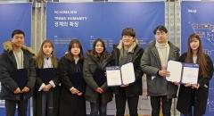 대구가톨릭대, 한국HCI학회 학술대회 대상
