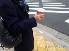 매일 커피 1장 이상 마시면 치아 상실 위험 약 1.7배
