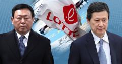 ③롯데그룹 - 창립 최초 총수공백…끝나지 않는 경영권 분쟁