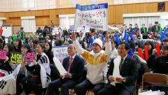 김장주 경북도 부지사, 의성여고에서 컬링 응원
