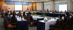 대구상공회의소, 2018년 정기의원총회 개최