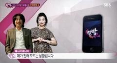 오달수-채국희 결별설…소속사 '묵묵부답'
