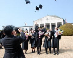 경북대, 23일 학위수여식 개최