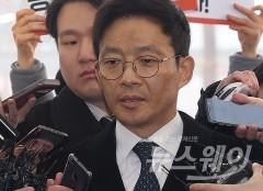 '서지현 검사 인사 보복' 안태근 전 검사장, 파기환송심서 무죄