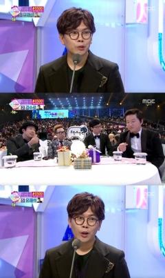 """김태호 PD, '무한도전 연출' 그만둔다…이직설은 부인 """"MBC에 남을 것"""""""