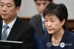 박근혜 전 대통령 국정농단 재판, 오늘(27일) 마무리