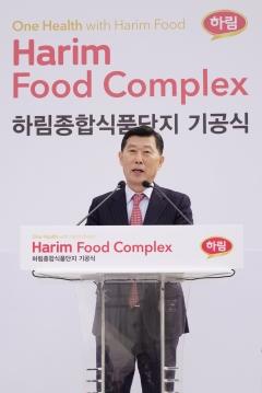 김홍국 하림그룹 회장, 美 바이든 대통령 취임식 초청 받았다