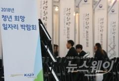 'GM쇼크' 취업자 증가 10만명대 추락…8년 만에 최저