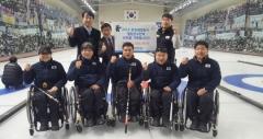 인천항만공사(IPA), 평창동계패럴림픽 휠체어 컬링 선수단 격려