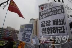 한국GM 장부 들여다본다는데, 배임죄 성립 가능한가?