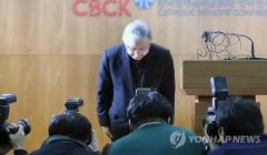 """천주교주교회의 """"사제 성폭력, 교회법·사회법 따라 엄중처벌"""""""