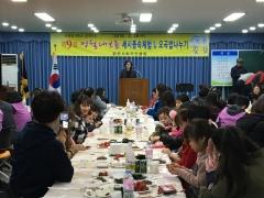 부안 밝은사회 여성클럽, 다문화가족과 오곡밥 나누기 행사 개최