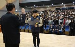 목포대, 2018학년도 입학식 개최