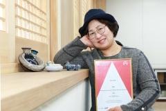 경일대 김지영 씨,아시아 3대 디자인 공모전 위너 수상