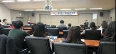마포구, 계약심사 전문화…예산 절감률 서울 1위