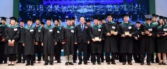 경북도, 경북농민사관학교 합동개강식 개최