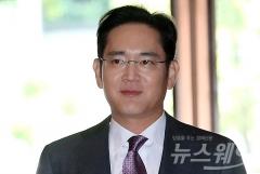 """이재용 삼성 부회장, 두달만에 해외출장…""""북미·유럽서 현안 점검"""""""