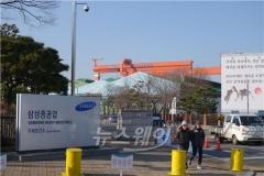 삼성중공업, 세계 최초 'LNG 2중 연료 추진' 셔틀탱커 인도