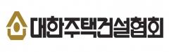 주건협 회원사, 9월 4901가구 분양