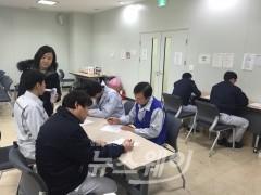 광주광역시 서구청, 찾아가는 직장인 이동금연클리닉 운영