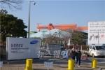 삼성重, LNG연료추진 컨선 '7942억원' 수주···올해 목표 31%↑(종합)