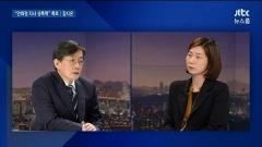 민주당, 안희정 성폭행 의혹 관련 긴급 최고위 개최