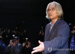 법무부, '극단원 성폭행' 이윤택 출국금지 승인…1개월 간 출국 불가