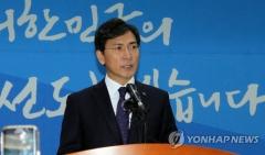 안희정 후폭풍…선거 앞두고 유력 정치인들 촉각