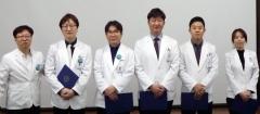 현대유비스병원, 의료진 인사이동 및 신규임상과장초빙 단행
