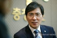 경찰, 안희정 '김지은 정무비서 성폭행' 의혹 내사 실시