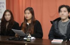전북 연극계서 두번째 미투 증언…극단 대표, 여배우 성폭행