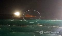 통영 해상서 어선 전복…6명 구조·5명 실종