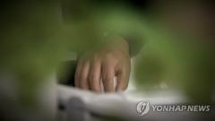 직장 내 성희롱 가해자 10명 중 8명 직장 상사