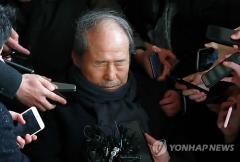 'MB 친형' 이상득 전 의원 검찰 재출석…불법자금 수수 혐의