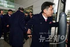 북한 패럴림픽 선수단·대표단, 경의선 육로로 방남