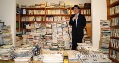 '후배 문인 성추행' 고은 작품, '그 꽃'·'머슴 대길이' 등 교과서에서 삭제