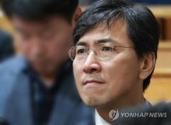 검찰, '안희정 성폭행 장소 지목' 오피스텔 압수수색