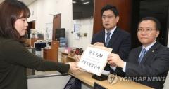 GM 국정조사 놓고, 여권 '반대' vs 야권 '찬성'