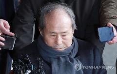'MB 친형' 이상득, 두번째 검찰 조사서 불법자금 수수 일부 인정