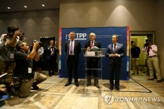 미국 제외한 11개국, '포괄·점진적 TPP' 서명…내년초 발효 목표