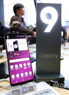삼성전자, 인도에 세계 최대 휴대전화 공장 완공