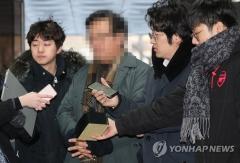 '군 사이버사 의혹 축소 수사' 전 국방부 간부, 재판서 혐의 인정