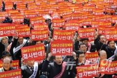 임단협 5차 교섭 이번주.. '복리후생' 최대 관건